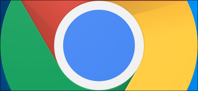 Close up of the Google Chrome's logo over a blue Windows 10 desktop background.