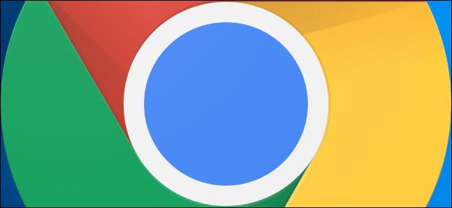 Google Chrome logo over a blue Windows 10 desktop background.