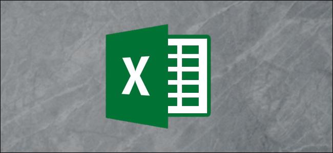 Micorsoft Excel logo.