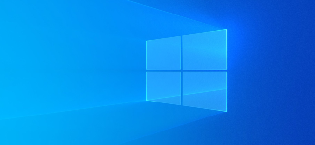 Windows 10's light desktop background