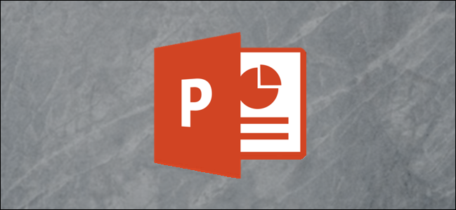 The PowerPoint logo.