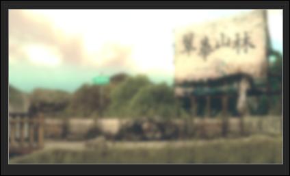 A blurred image.