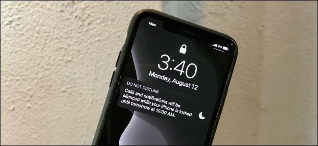 iPhone Lock screen showing Do Not Disturb notification