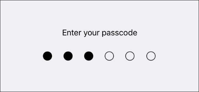 A device passcode screen.