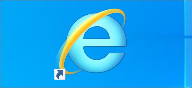 Internet Explorer shortcut on a Windows 10 desktop.