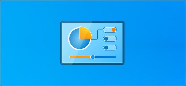 Control Panel icon on a Windows 10 desktop