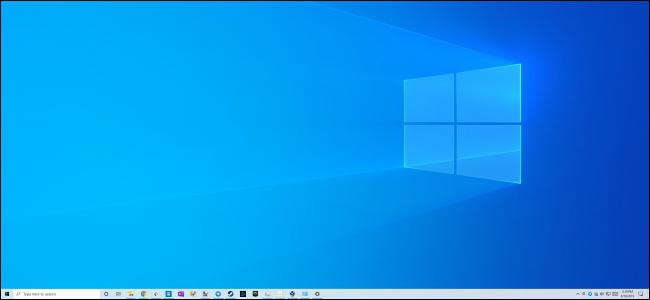 A Windows 10 desktop with no desktop icons