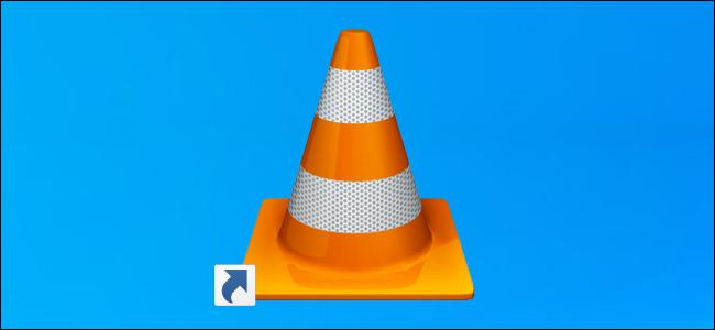 VLC traffic cone logo