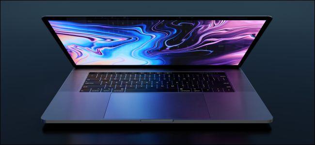 MacBook Pro partially closed