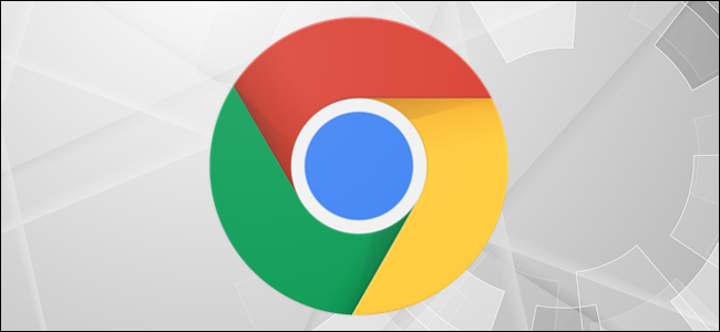 Google Chrome logo on a gray background with a gear
