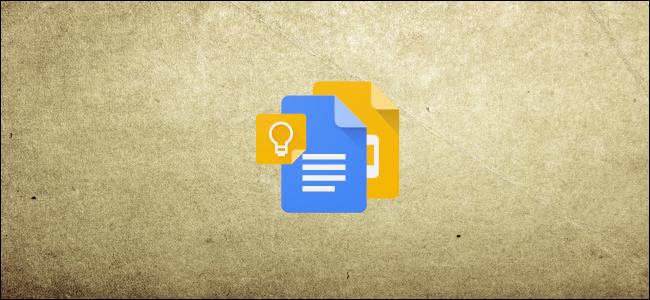 Google Keep notes in Docs logo
