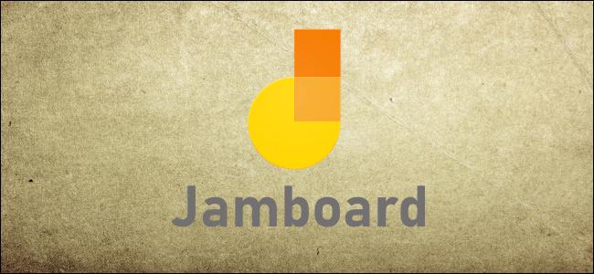 Jamboard logo