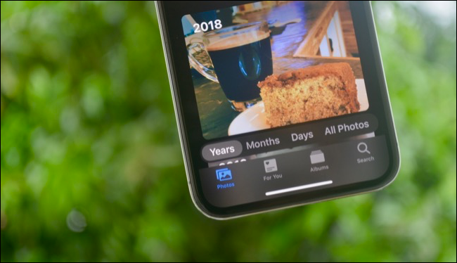 Photos tab with better organization in iOS 13