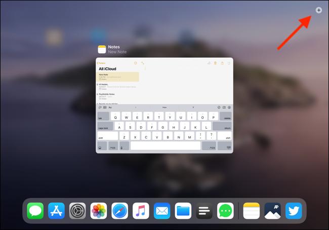 Toque el botón Más en la esquina superior derecha en App Expose para abrir una ventana en blanco