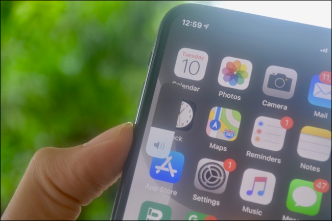 Volume HUD in iOS 13 on iPhone