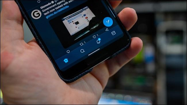 Android 10 Gesture Navigation Bar