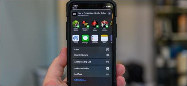 Apple iPhone Share Sheet