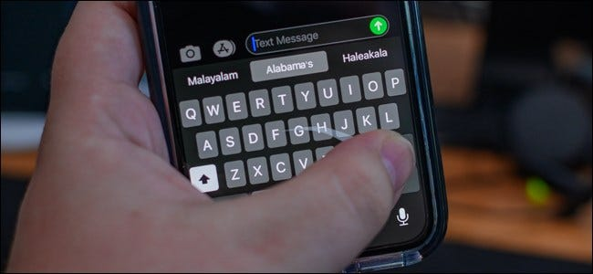 Apple iPhone Swipe Keyboard