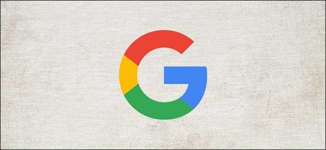 Google Letter Logo