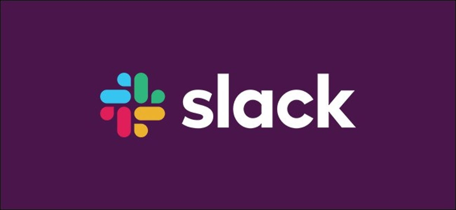 Slack Logo with Purple Background