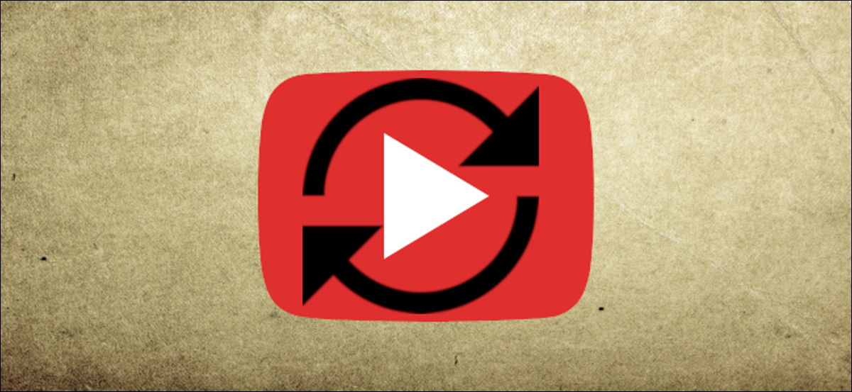 Loop Continuously YouTube