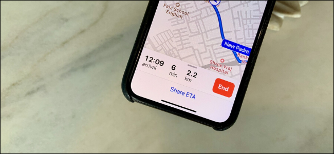 Share ETA button shown during navigation on iPhone in maps app