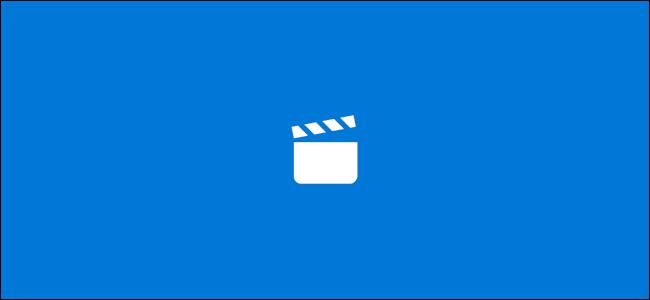 The Windows Movies and TV app logo