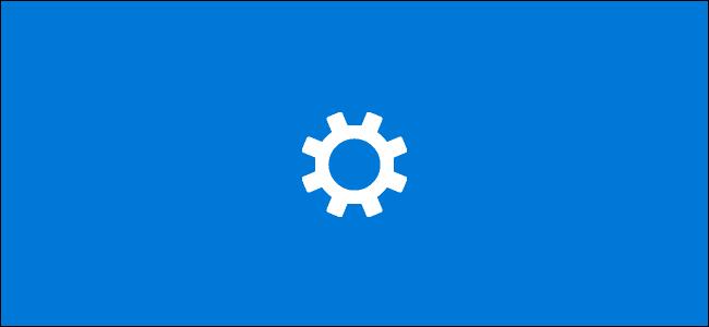 The Windows 10 Settings Icon.