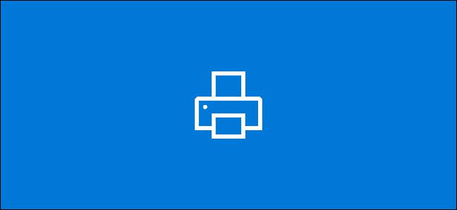 The Windows 10 printer logo