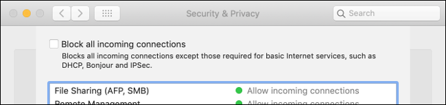 "The ""Block All Incoming Connections"" checkbox in the ""Security & Privacy"" pane."