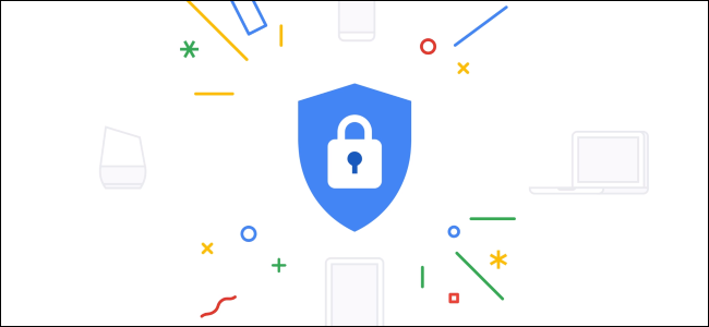 Google security lock icon