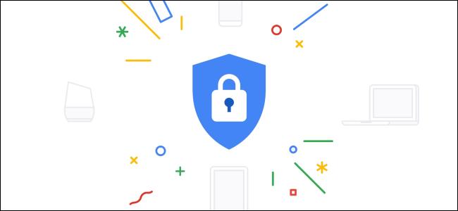 Google security lock icon