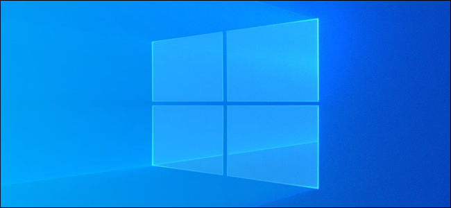 Windows 10's new light desktop background logo.