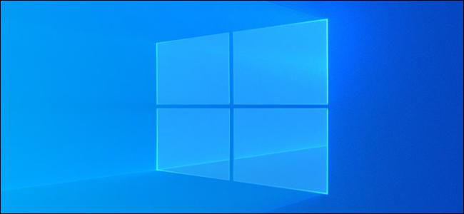 Windows 10's new light desktop background logo.