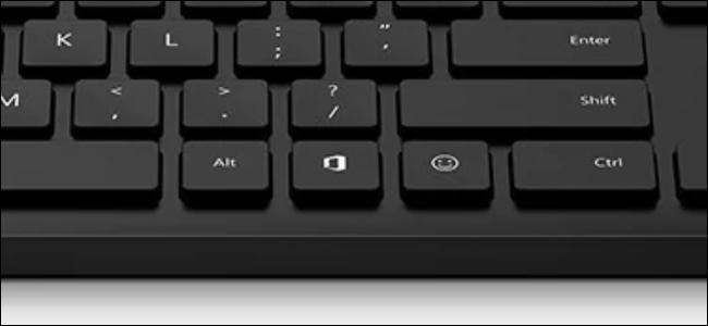 La nueva clave de Office que nadie pidió
