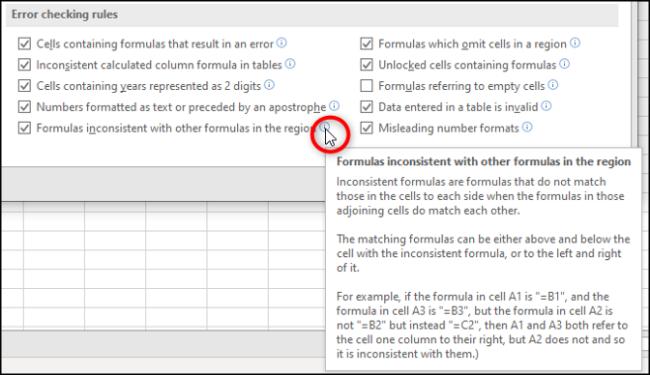 More information on error checks