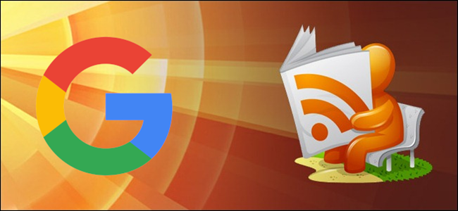 Google Alerts RSS feed header