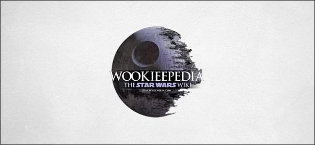 Wookiepedia Logo