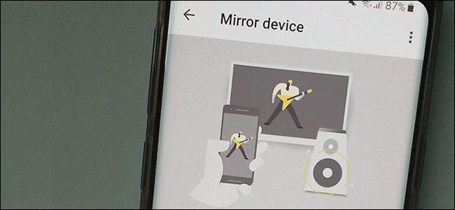 "The Chromecast ""Mirror Device"" screen on Android."