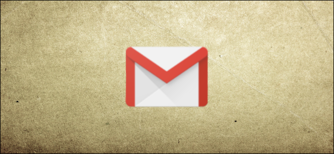 Logotipo de Google Gmail