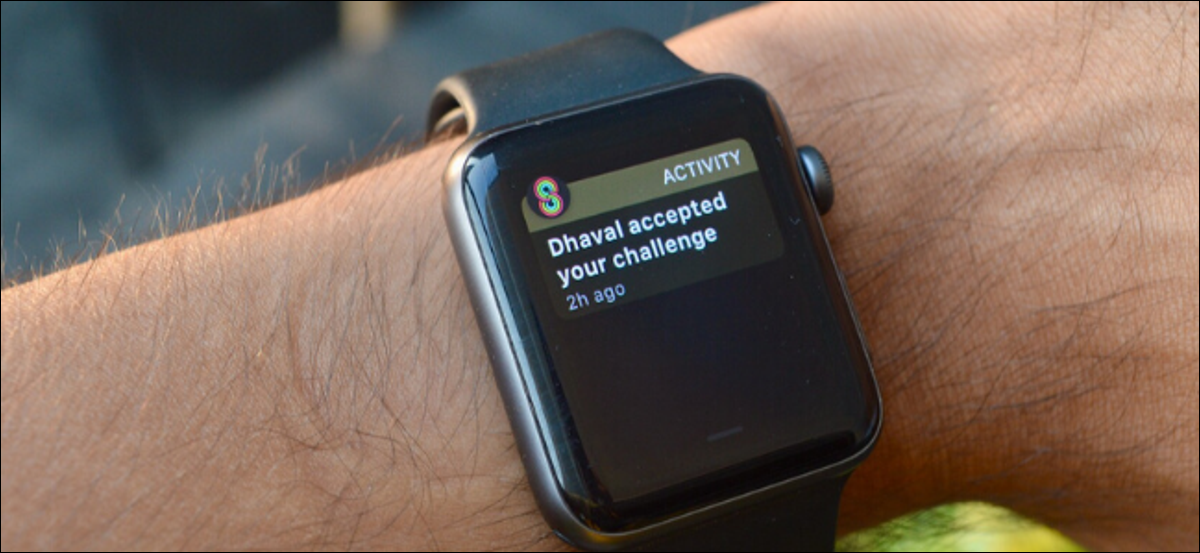 Activity challenge accepted notification