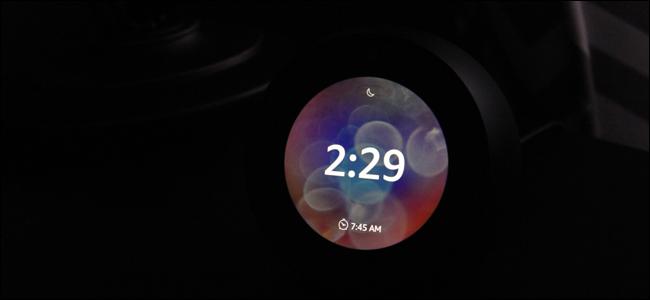 The Echo Dot interface.