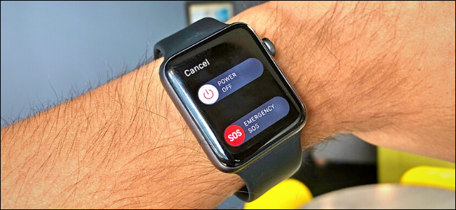 Power Off menu on Apple Watch