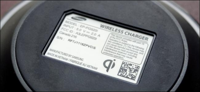 A Samsung Wireless Charging Pad.