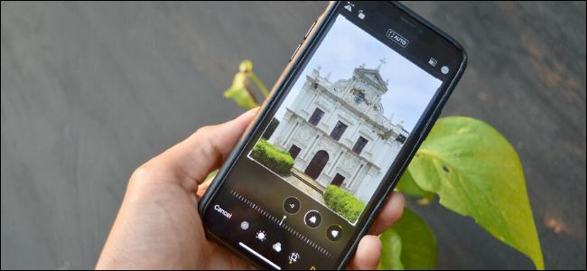 Straighten feature on iPhone in Photos app