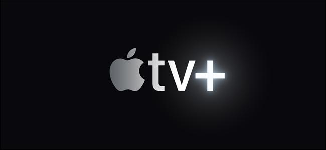 Apple TV+ Logo