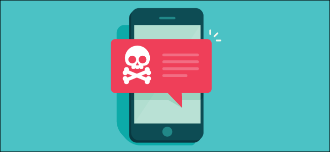 A smartphone with a malware alert.