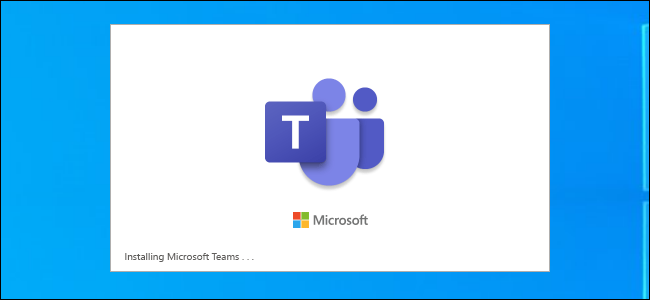 Microsoft Teams installation splash screen on a Windows 10 desktop.