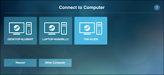 "The ""Connect to Computer"" menu in the Steam app."