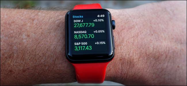 Apple Watch Customize Stock App